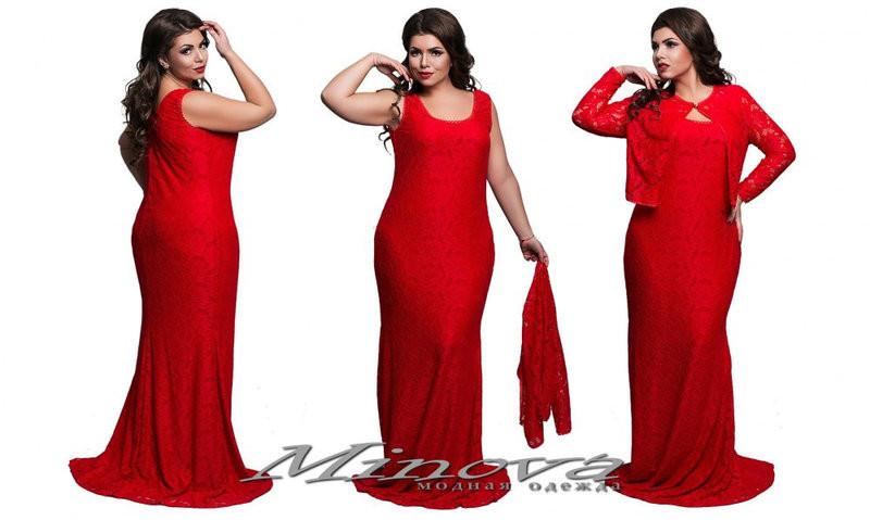 Длинное облегающее гипюровое платье + болеро  размеры 48 - 56
