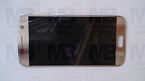 Дисплей с сенсором Samsung G930 Galaxy S7 Золотой/Gold, GH97-18523C