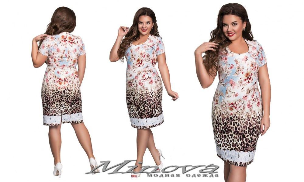 Платье женское летнее короткий рукав лен цветы размеры 52-58