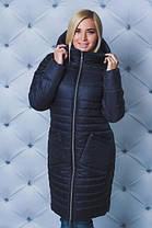 Пальто зимнее т-синее Размеры от 42 до 58, фото 2