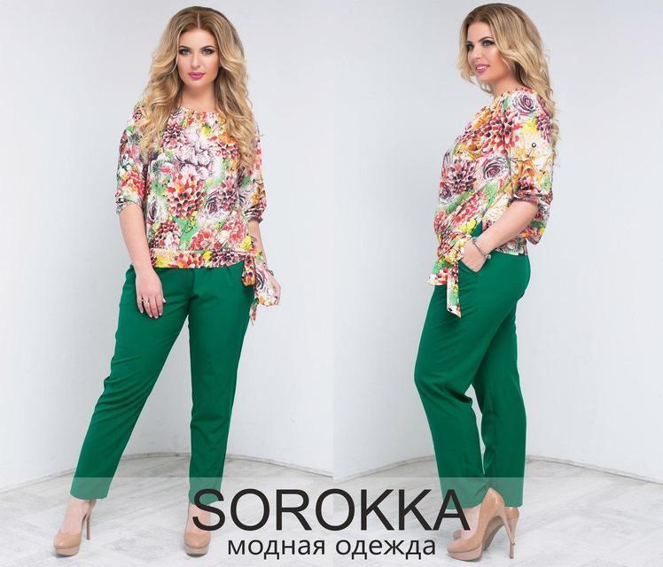 Женский брючный костюм блуза+брюки размер 46-60