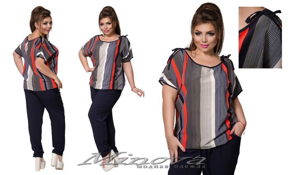 Женский летний костюм  брюки и блуза размеры 54-56