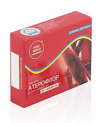 «Атерофлор»таб.20- для профилактики и лечения заболеваний сердечно-сосудистой системы