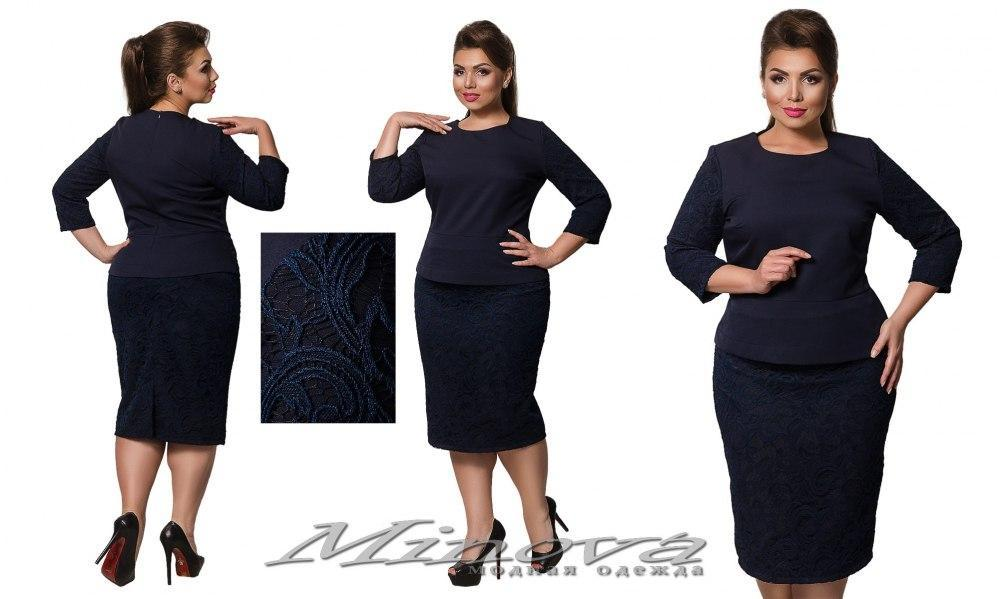 Женский нарядный костюм юбка и удлиненная блуза креп-костюмка украшено гипюром Размеры:50,52