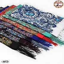 Тёмно-синий павлопосадский платок Царский, фото 3