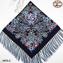Тёмно-синий павлопосадский платок Царский, фото 2