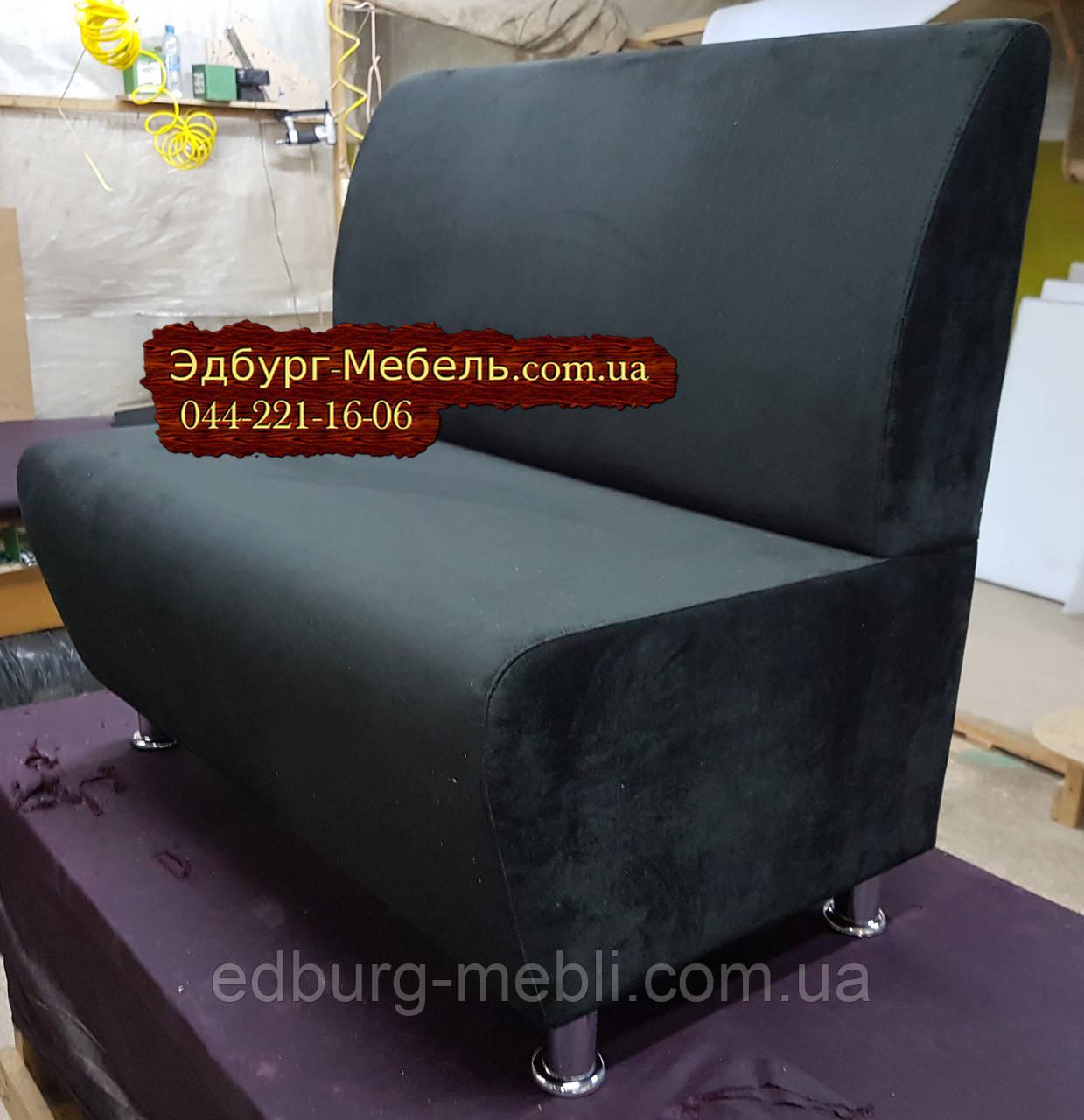 Велюровый диван  для кафе от производителя