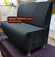 Велюровый диван  для кафе от производителя, фото 1