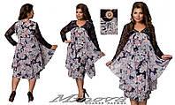 Праздничное платье шифон+гипюр  большого размера 54,56,58,60,62,64