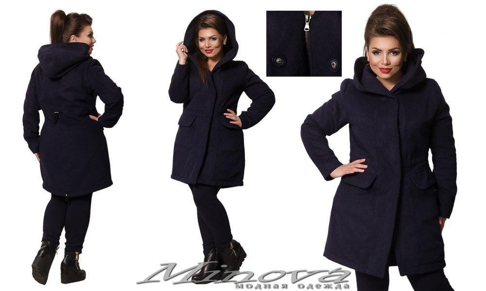 Кашемировое пальто с капюшоном  женское Производство Италия размер 50-54