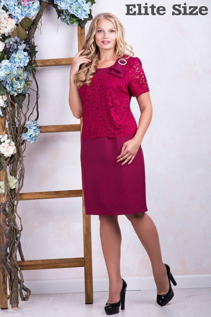 Платье женское нарядное костюмная ткань+гипюр Размеры 50,52,54,56,58