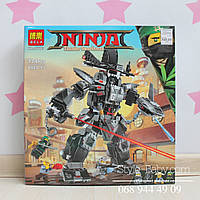 Конструктор Ниндзяго Робот, фигурки 774 деталей 38*40*6,5 см