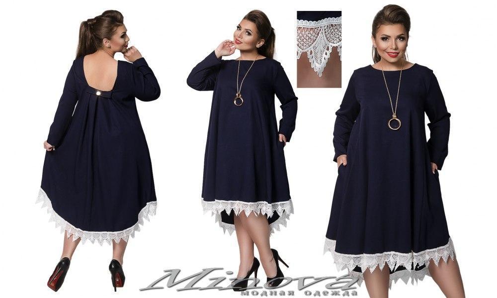 Платье женское нарядное креп костюмка с удлиненной спинкой размеры: 48 ; 50; 52; 54,56,58