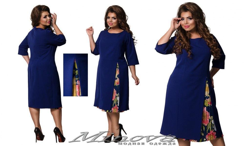 Оригинальное платье большого размера Minova (50,52,54,56)