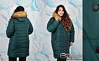 Зимняя куртка женская большого размера недорого в интернет-магазине Украина  ( р. 50-58 )