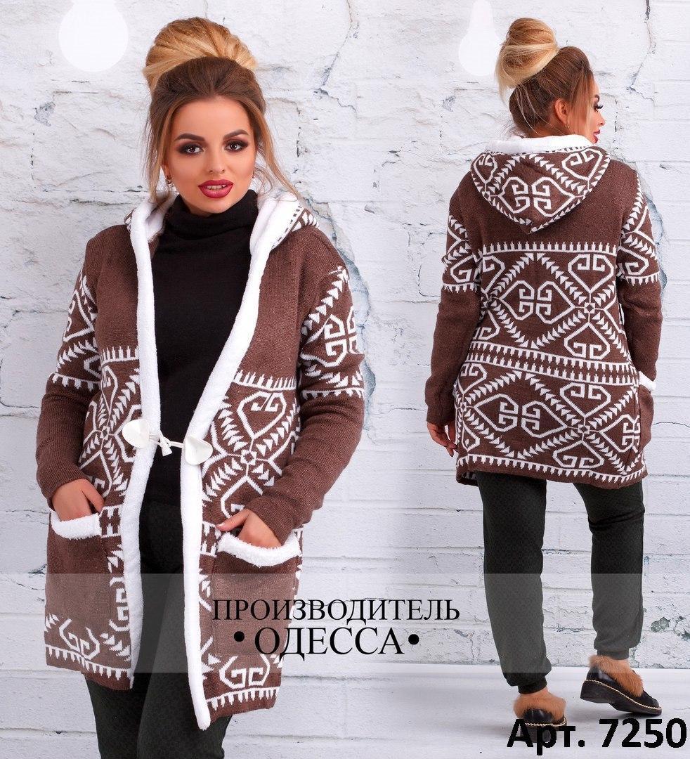Пальто вязаное капюшон утеплён экомехом  Размеры: 42-48, 50-56