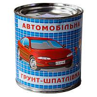 Автомобильная грунт-шпатлевка  0,9 кг