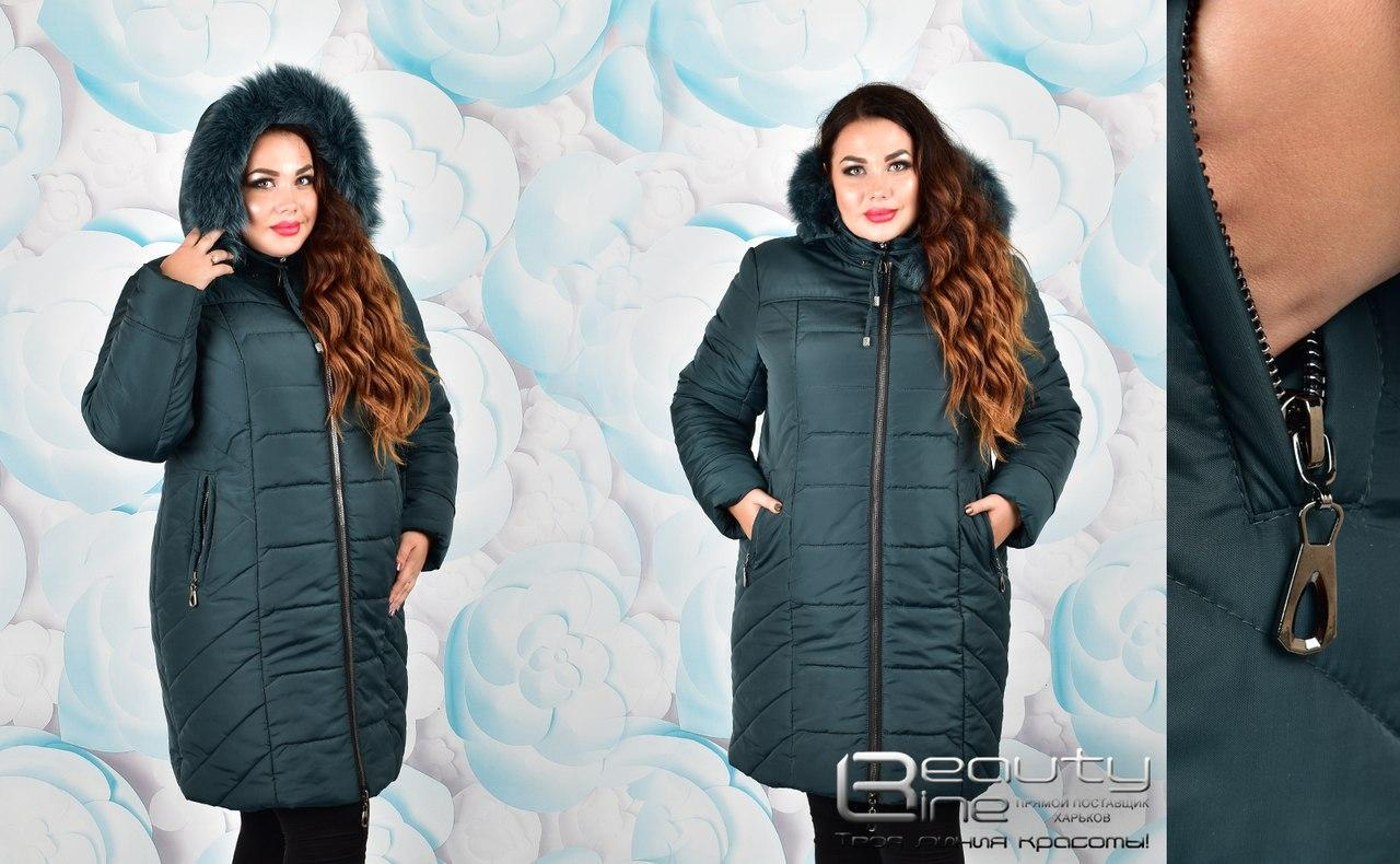 "Женское зимняя куртка ""Снежана"" размеры 50-62"