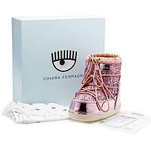 Snow Boots  Chiara Ferragni (Royal Rose) (Size S,M,L)