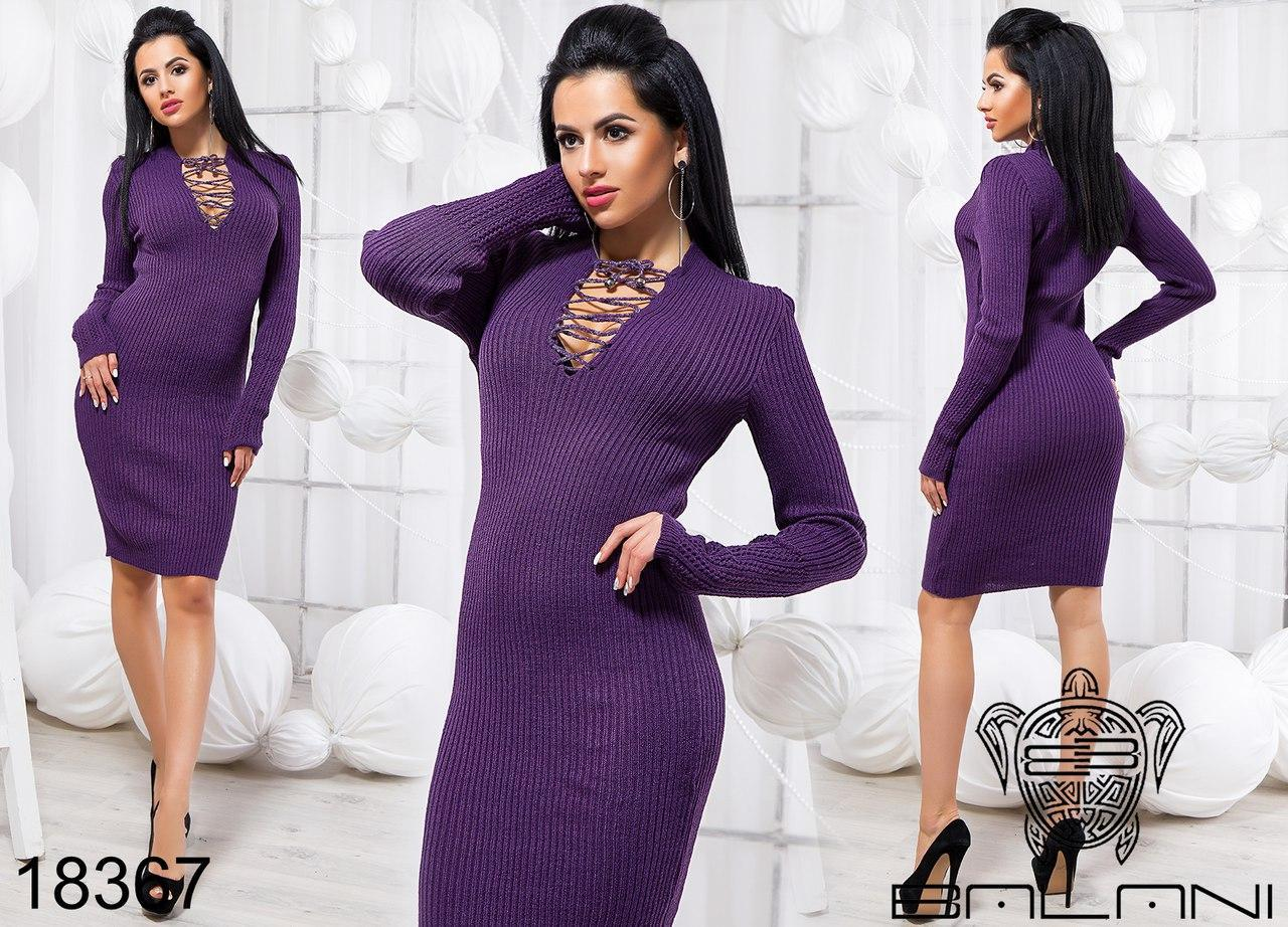 Стильное вязаное платье - размеры 42,44,46