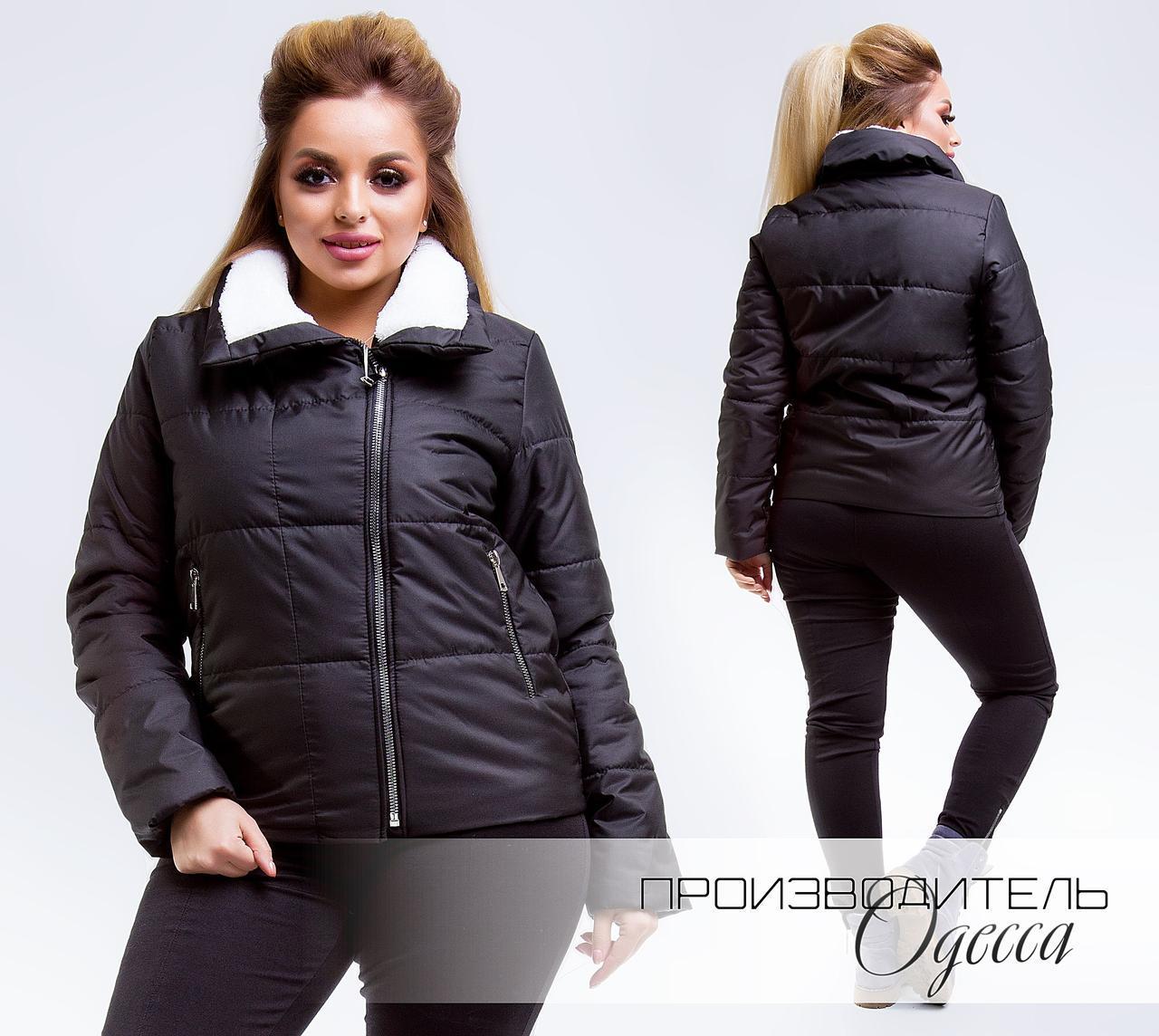 Женское теплая  синтепоновая куртка  черного цвета  размер 42-44, 44-46 , 48-50 , 52-54