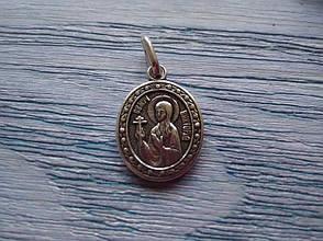 Именная нательная икона Виктория, фото 2
