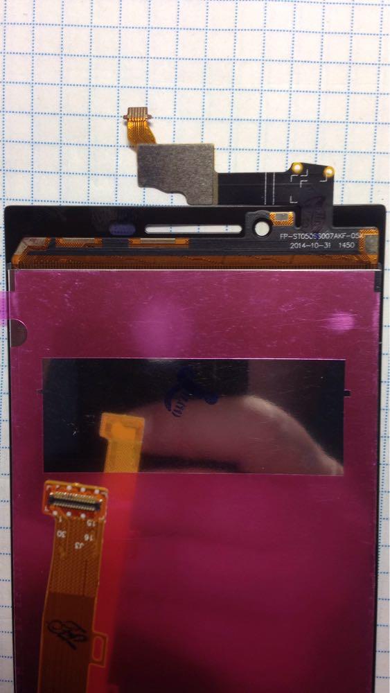 Дисплей LCD Lenovo P70, P70a,P70-A чорний з тачскріном
