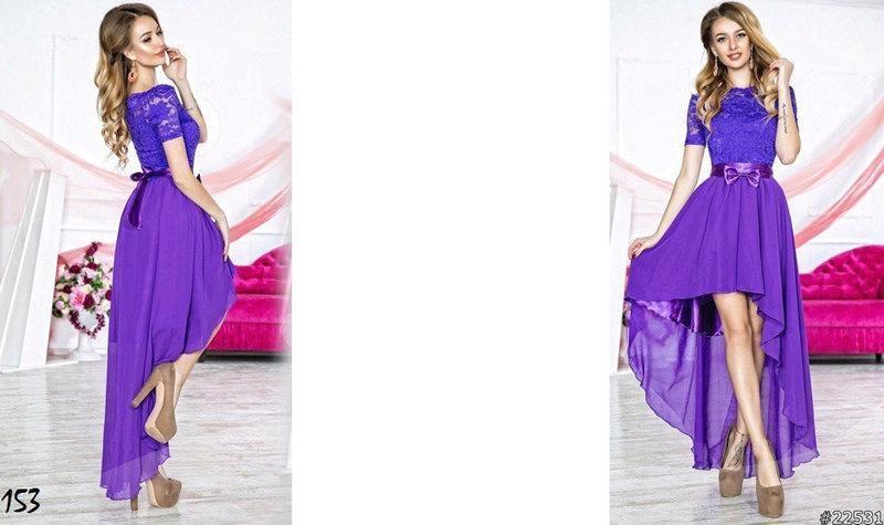 Нарядное вечернее платье с длинной спинкой масло+шифон верх гипюр размеры универсальный 42-46