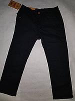 Теплые штаны на флизе для мальчиков 4 6 8 10 12 лет