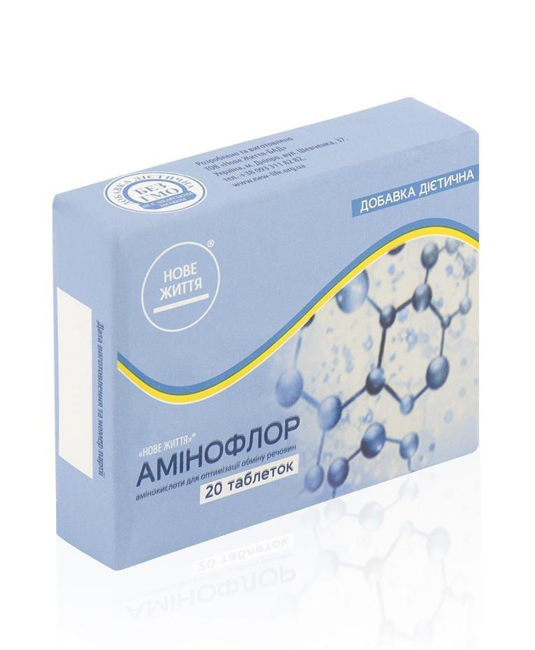 """""""Аминофлор"""" таб.20- добавка диетическая общеукрепляющего действия, улучшает работу сердца и нервной системы"""