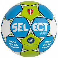 Мяч гандбольный Select LIGHT GRIPPY (169075-238)