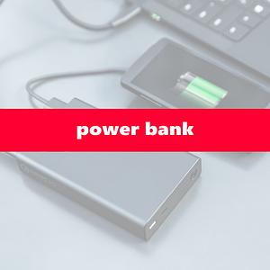 Внешние аккумуляторы PowerBank