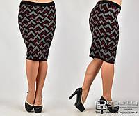 d9fbb0f350b Женские теплые юбки больших размеров в Украине. Сравнить цены ...
