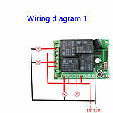 4-х канальный модуль дистанционного управления 433 МГц DC12V 1 пульт, фото 4