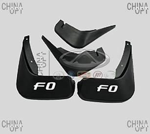 Брызговики, передние + задние, комплект 4шт., BYD F0 [1.0], 10241967-00, Aftermarket