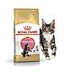 Сухой корм Royal Canin Mainecoon Kitten 2кг, фото 2
