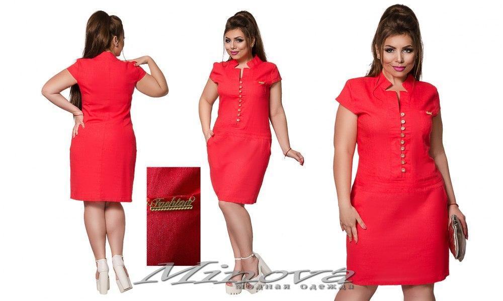 Летнее льняное женское платье красного цвета  размера 44-54