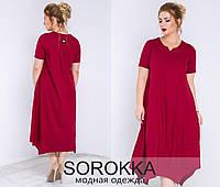 f024fb357eb Летнее льняное женское платье большого размера 50-56