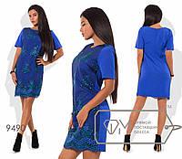 Платье-футляр мини из креп-костюмки с короткими рукавами и передом из сетки  раз. 42-46