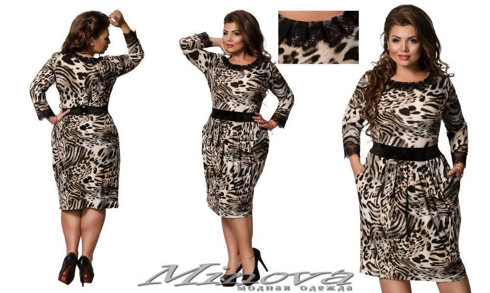 Повседневное платье большого размера лео принт  ( 50,52,54,56 )