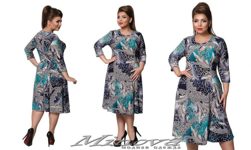 1f03ebdc8c2 Платье женское большого размера недорого в интернет-магазине Minova ( р.  56-64