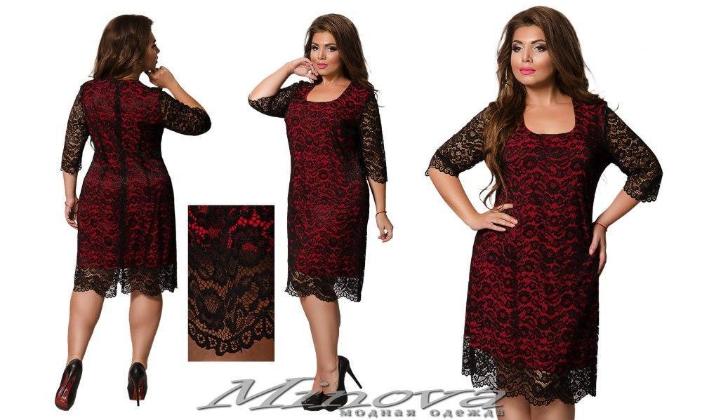 Нарядное женское платье  большого размера  Minova ( р. 52-64 )