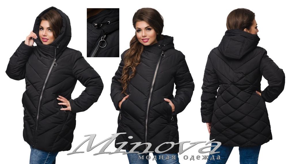 Зимняя куртка женская большого размера : 48-50