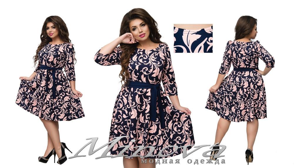 Платье женское расклешенное  размеры 50,52