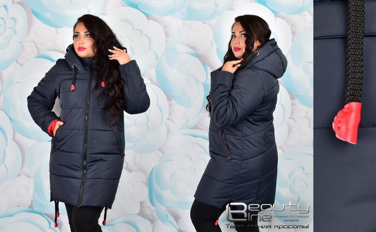 Зимняя куртка женская большого размера недорого в интернет-магазине Украина  ( р. 44-54) )