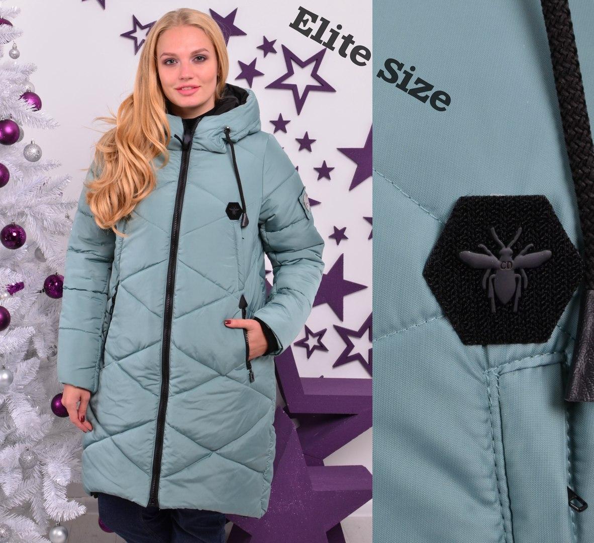 "Теплая зимняя куртка ""Амалия""  синтепон 200 Размер: 50,52,54,56,58"