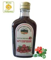 """Фитосироп """"Брусничный"""",200мл"""