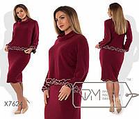 Костюм-двойка из ангоры софт с отделкой - прямой свитер с воротом-хомут и юбка-карандаш  раз. 48-50, 50-52, 52