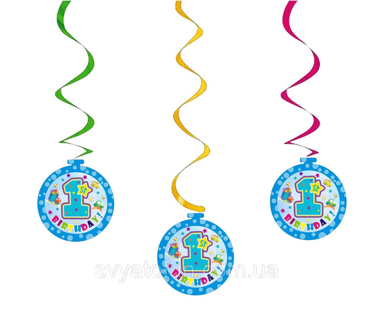"""Подвеска-спираль """"1 st birthday"""", голубая"""