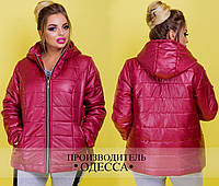"""Женская куртка на молнии с карманами """"Мила"""" размер 42-56"""